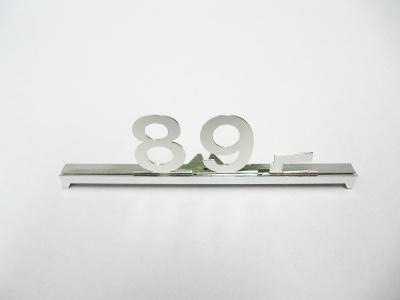 Preisziffern Brillant 1405 Silber