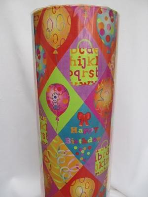 Geschenkpapier Kinder -  Bunter Luftballon