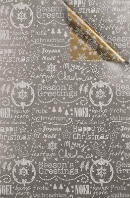 Geschenkpapier Weihnachten gold/silber - Weihnachtsgrüße